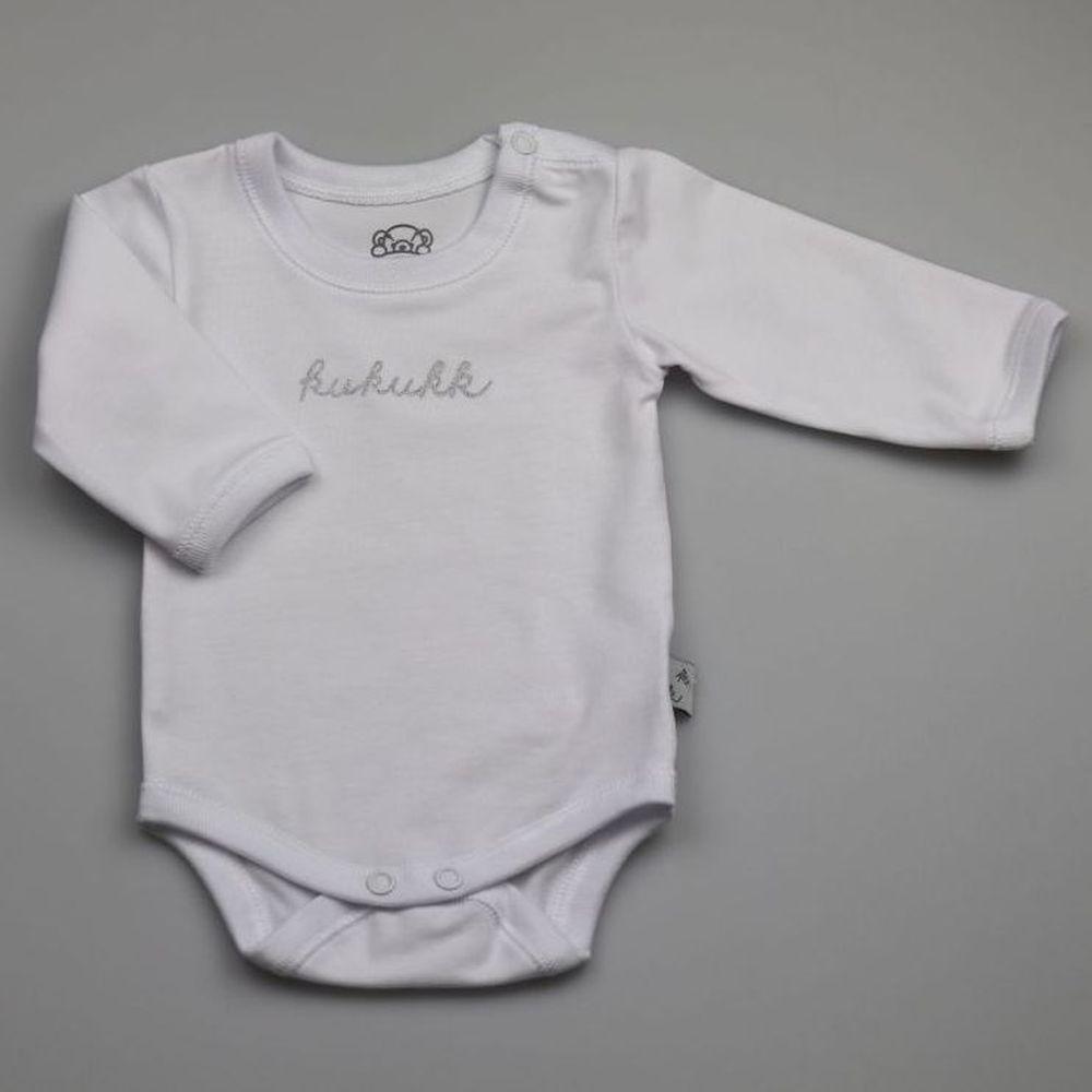ezüst 62 pamut kombidressz HU Linden - Kukukk Baby Webshop 47a3afdffb